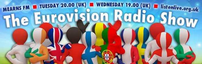 eurovision new